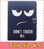 【萌萌噠】三星 Tab S2 8.0 T710/715 彩繪簡約保護套 超薄側翻皮套 卡通塗鴉 支架 插卡 磁扣 平板套