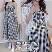 孕婦裝 MIMI別走【P52577】清新甜美 格子吊帶背心裙 連身裙 洋裝 孕婦裙 長裙