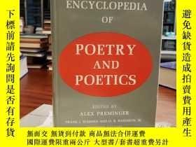 二手書博民逛書店Princeton罕見Encyclopedia of Poetry and PoeticsY94537 Ale