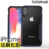 ToGetheR+【ATG236】iPhone X XS Max XR 8 7 6S Plus 鷹眼盔甲防摔壓克力保護殼手機殼(四色)