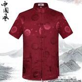 夏季唐裝男短袖上衣中老年人中式中國風絲質民族服裝盤扣大碼襯衫  韓風物語