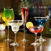 玻璃雞尾酒杯三角香檳杯高腳杯