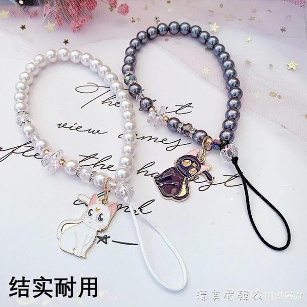 高端珍珠手機手繩掛飾手腕短款腕帶掛繩女款結實耐用網紅鏈條掛件 美眉新品