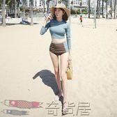 韓國長袖防曬分體少女泳衣高腰遮顯瘦肚沙灘溫泉沖浪浮潛潛水服女【奇貨居】
