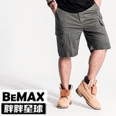 【胖胖星球】中大尺碼‧街頭潮流口袋造型短褲 38~48腰‧加大/休閒【107009】