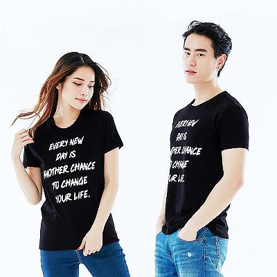 【101原創】短袖T恤-改變-男女適穿-9601014