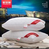 北極絨全棉枕頭枕芯成人酒店羽絲絨護頸枕純棉單人學生枕一對拍2 最後一天85折