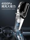 車載吸塵器無線充電式汽車內強力專用小型手持便攜家車兩用大功率 創時代3c館 YJT