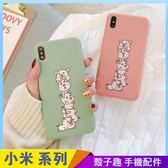 疊疊豬 小米9 小米8 小米8Lite 手機殼 手機套 趣味小豬 保護殼保護套 加厚TPU磨砂軟殼