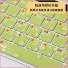 Macbookpro 鍵盤膜 蘋果 筆記 本電腦 13/15寸MacBookair快捷鍵鍵盤膜 【E起購】