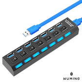 獨立開關 USB 3.0 HUB 集線器 擴充 7 Port 七孔 插座型 分線器 iPhone X 8 7 Plus S8 Note8 J7 XA 『無名』 M12114