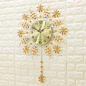 鐘錶客廳掛鐘現代簡約家用創意歐式大氣時尚個性夜光靜音石英時鐘【全館89折低價促銷】