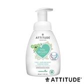 【南紡購物中心】Attitude 艾特優 寶寶蘋果泡沫2in1洗沐 295ml ATI-16634