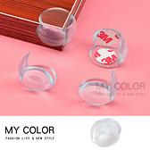 防護角 防滑墊 防震墊  透明護角 桌角 防撞墊  保護邊角 兒童安全 PVC 球形防撞(10入)【X013】MY COLOR