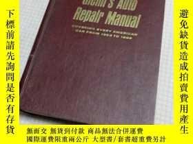 二手書博民逛書店1965罕見Glenn s Auto Repair Manual