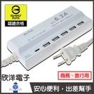 朝日科技 6.2A USB攜帶式快充延長線/手機充電器/TYPE C + A (USB-06) 1.5米 /商務/旅遊/安心/便利