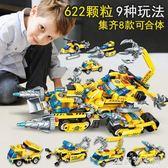 啟蒙積木變形拼裝玩具金剛拼圖兒童男孩子8益智10智力6-12歲legao NMS造物空間