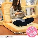 仿真吐司麵包切片造型貓咪坐墊 靠墊 抱枕...