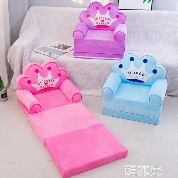 懶人沙發 兒童折疊沙發床午睡卡通可愛幼兒園寶寶小沙發懶人座椅可拆洗三層 MKS韓菲兒