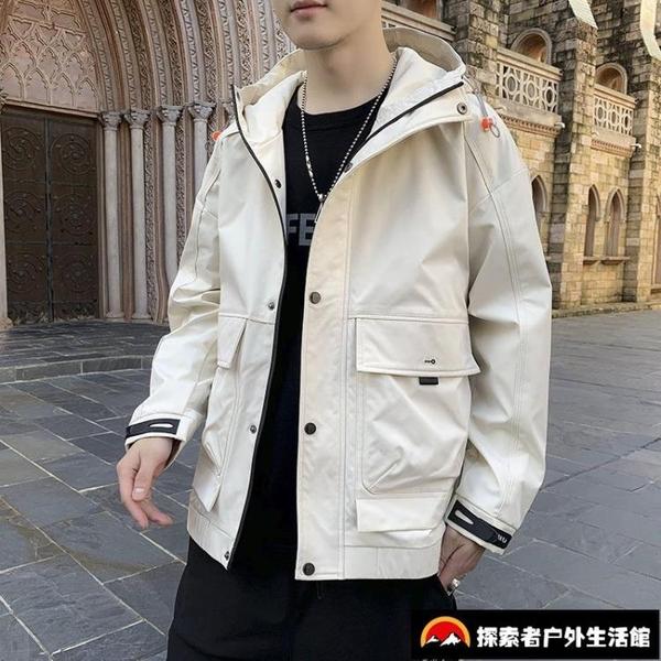 工裝外套2020新款連帽寬松韓版潮流帥氣教練服夾克【探索者戶外】