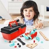 topbright益智早教螺母拆裝工具箱3歲以上男孩女孩玩具 新年禮物