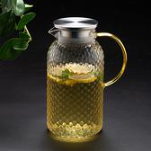 1850ML 冷水壺加厚耐高溫玻璃家用 大容量錘紋涼水壺防爆【匯美優品】