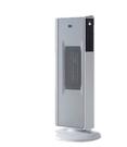 嘉儀 HELLER KEP565W  DC陶瓷遙控電暖器 KEP-565W