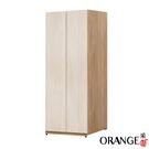 【采桔家居】安多德  現代2.5尺雙吊衣櫃/收納櫃