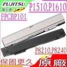 Fujitsu LifeBook P1510,P1610,P1620 原廠電池-富士 FPCBP101,FPCBP102,FPCBP101AP,S26391-F5031-L200