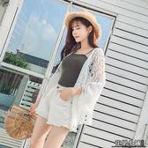 防曬衣 女短款白防曬服鏤空繡花蕾絲衫薄外套寬松開衫披肩