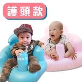 幫寶椅 多功能寶寶學坐椅  按壓式充氣小沙發 兒童餐椅 LT1071 好娃娃