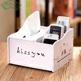 抽紙盒紙巾盒多功能家用客廳茶幾遙控器收納盒歐式定制餐巾紙盒【這店有好貨】