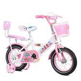 兒童自行車2-3-4-6-7-8-9-10歲公主款童車女孩腳踏車小孩寶寶單車igo  良品鋪子