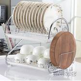 碗架廚房置物架瀝水碗碟筷子盤子刀架廚房用品放碗碟收納盒儲物架igo 衣櫥の秘密