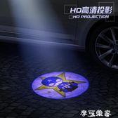 車門迎賓燈汽車投影燈改裝led鐳射燈無損免打孔免接線車內氛圍燈 摩可美家