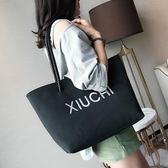手提包 大包包女2018新款女包簡約女大容量時尚韓版大手提包LJ7897『夢幻家居』