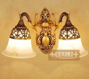 設計師美術精品館特價歐式復古壁燈鏡前燈壁燈工程燈走廊樓梯燈雙頭壁燈