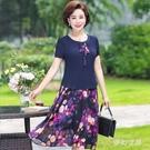 媽媽夏裝洋氣裙子2020新款40-50歲中老年女大碼闊太太連身裙高貴 FX4872 【夢幻家居】