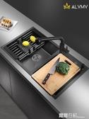 德國黑色水槽雙槽 納米洗菜盆廚房304不銹鋼水池洗碗池菜盆家用 露露日記