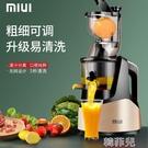 榨汁機 榨汁機家用渣汁分離水果小型多功能果蔬商用全自動原汁機炸果汁機 韓菲兒