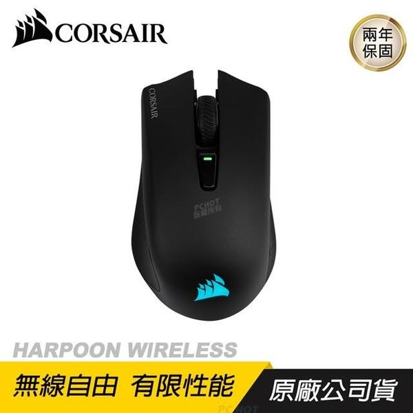 【南紡購物中心】【CORSAIR 海盜船】HARPOON RGB WIRELESS 無線電競滑鼠CH-9311011-AP