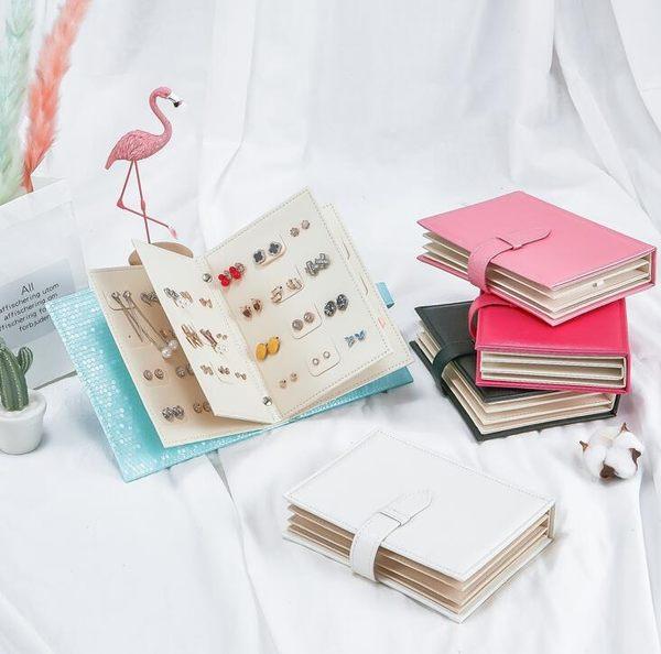 首飾盒 創意耳釘耳環收納本歐式公主高檔收納耳飾展示禮物 - 歐美韓