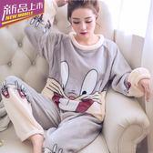 秋冬珊瑚絨睡衣女冬季長袖加厚加絨甜美可愛兔兔法蘭絨家居服套裝 雙11購物節