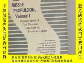二手書博民逛書店AIRCRAFT罕見and MISSILE PROPULSION, volume l(航空器和導彈推進器,第一卷)