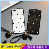玻璃殼 iPhone iX i7 i8 i6 i6s plus 情侶手機殼 經典黑白 愛心吊繩掛繩 保護殼保護套
