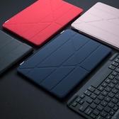 iPadair2保護套2018新款蘋果pro9.7英吋2017防摔a1822殼子1893皮套