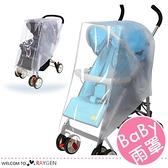 多功能嬰兒推車遮雨罩 遮風罩 嬰兒傘車雨衣