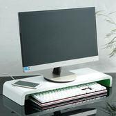簡約現代辦公室電腦顯示器增高架實木辦公臺式鍵盤墊高支架托架子 英雄聯盟igo