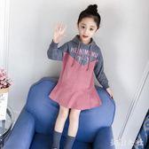 女童衛衣 秋裝連衣裙2018新款兒童長袖連帽衛衣韓版 JA3290『美鞋公社』