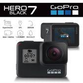 【免運送到家+24期0利率】GoPro HERO7 CHDHX-701 Black 極限運動攝影機 4K/1080P240 防水10公尺